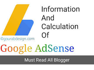 information and calculation of google adSense