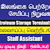 Vacancies - Ceylon Petroleum Storage Terminals - Limited