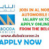 Automobile jobs in Al-Nabooda Company Dubai, United Arab Emirates