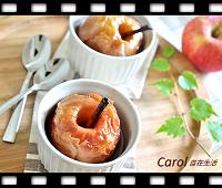 http://caroleasylife.blogspot.com/2017/01/bake-apple.html#more