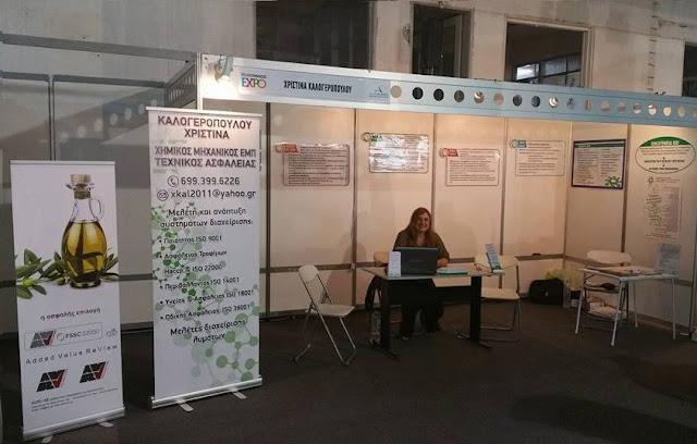 Οι meletites.gr δήλωσαν την παρουσία τους για πρώτη φορά στην Peloponnisos EXPO 2017