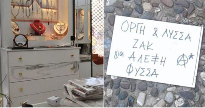 Οπαδοί του Ζακ Κωστόπουλου επιτέθηκαν στο κοσμηματοπωλείο του γιου του κοσμηματοπώλη