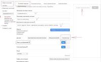 Настройка основных сведений поисковой системы