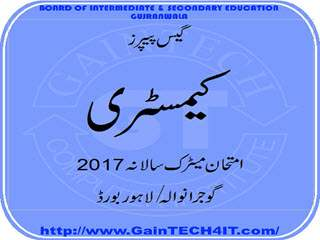 Chemistry past exam papers grade 10 2017 by GainTECH4IT