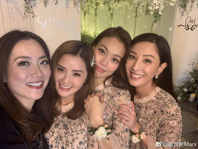 Gillian Chung wedding bridesmaids 2018