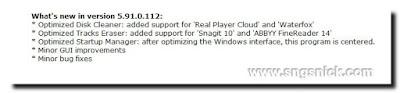 Glary Utilities Pro 5.91.0.112 Final - Изменения в версии