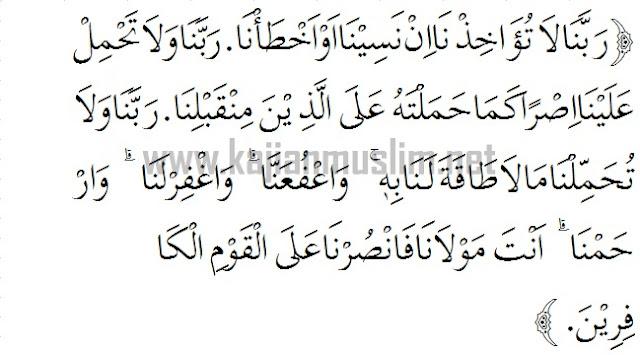 Kumpulan Doa Islam Lengkap Pdf Nusagates