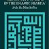 El concepto de bida 'en la Sharia islámica