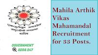 Mahila Arthik Vikas Mahamandal Recruitment for 33 Posts.