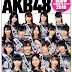 AKB48 Sousenkyo Official Guidebook 2018
