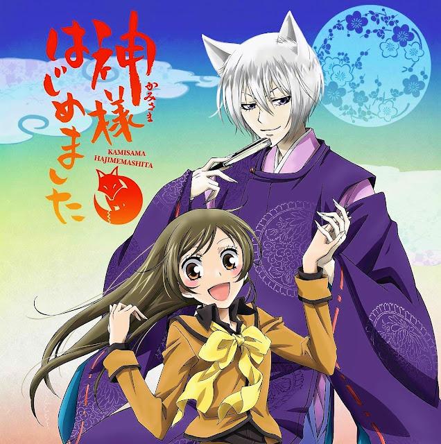 Kamisama Hajimemashita y el amor entre los humanos