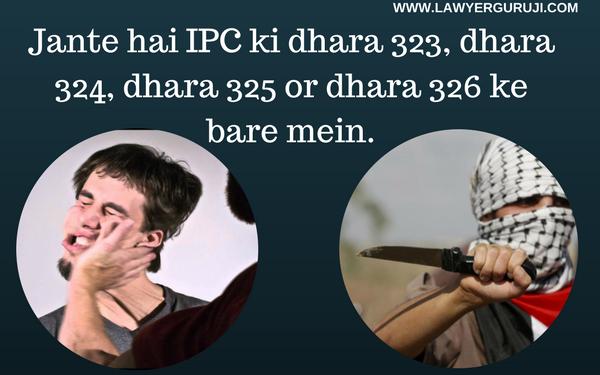 Jante hai IPC ki dhara 323, dhara 324, dhara 325 or dhara 326 ke bare mein.