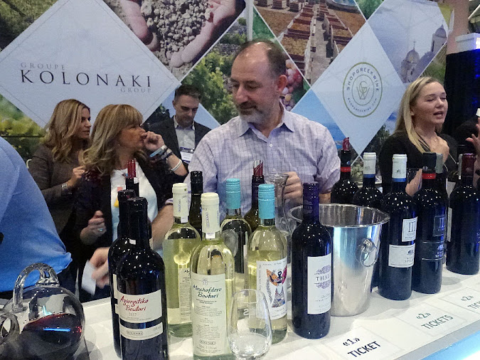 Kolonaki Group - ShopGreekWine.com