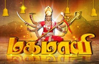 Mahamayi 26-04-2017 | Zee Tamil TV Serials