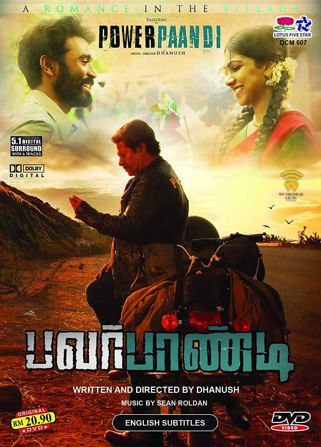 Power Paandi movie download 480p, Power Paandi movie download 720p, Power Paandi movie download 1080p, Power Paandi movie download free