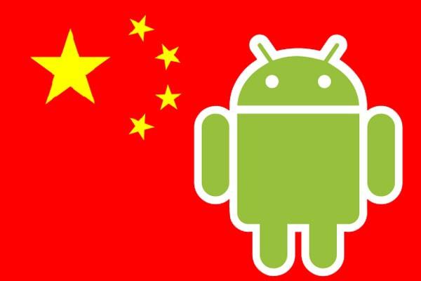 Outro software é encontrado nos sistemas Android e também está encaminhando dados para China