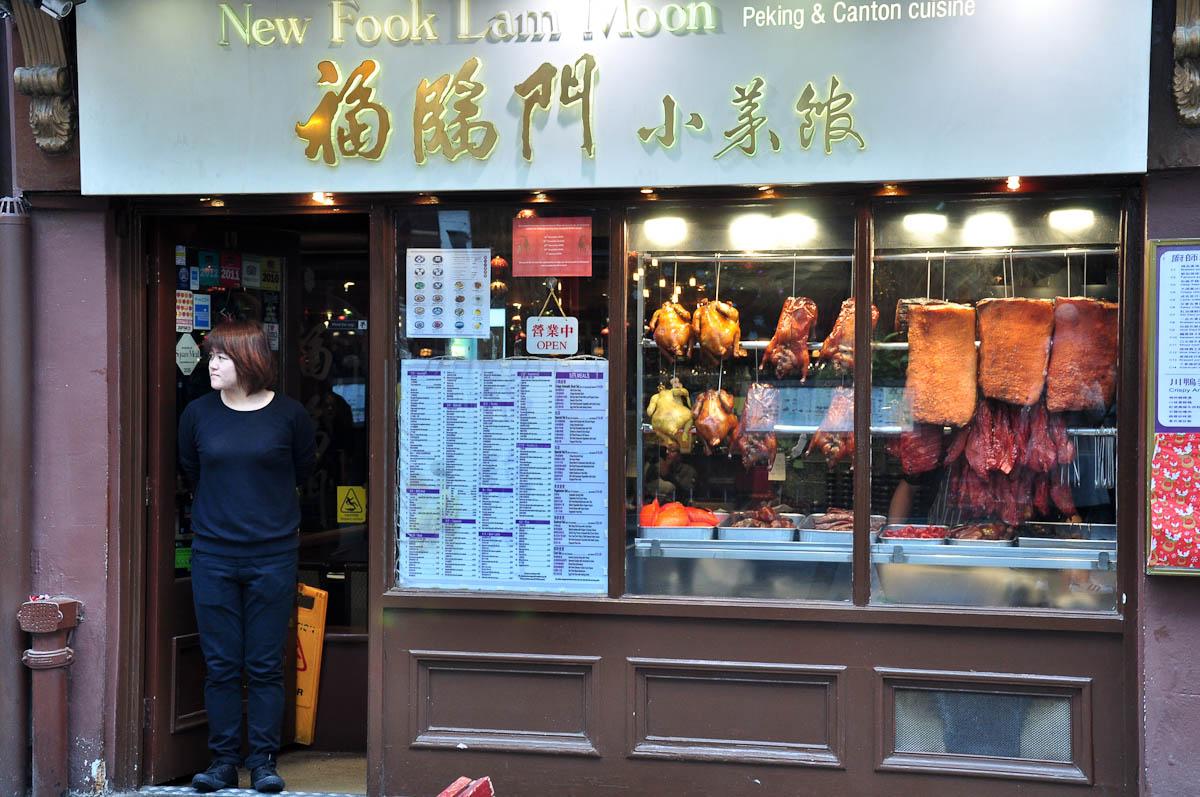 Chinese restaurant, Chinatown, London, England