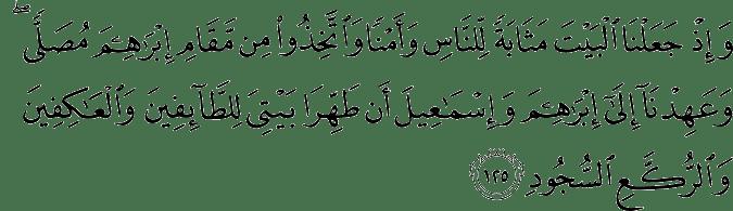 Surat Al-Baqarah Ayat 125