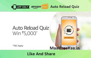 Amazon Auto Reload