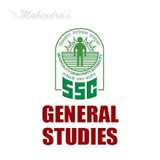 SSC Quiz : General Studies | 15 -11 -17