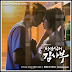 Lirik dan terjemahan lagu Haebin {Forever Love} Ost Drama Korea Romantic Doctor, Teacher Kim
