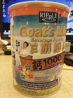 RIPPLE 瑞一寶羊奶粉.鈣1000