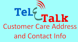 Teletalk customer care Number