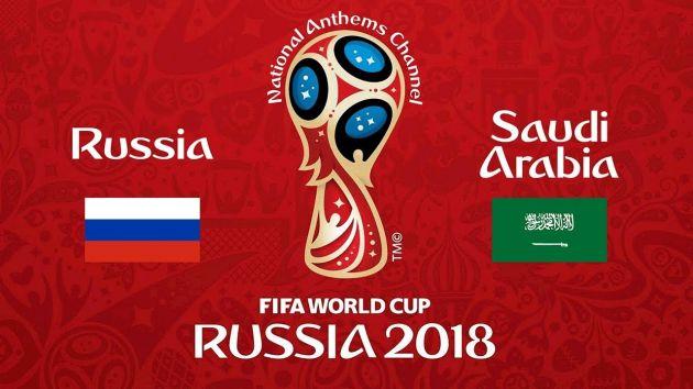 تردد قناة بي إن سبورت المفتوحة bein sport HD الناقلة لمباراة السعودية وروسيا