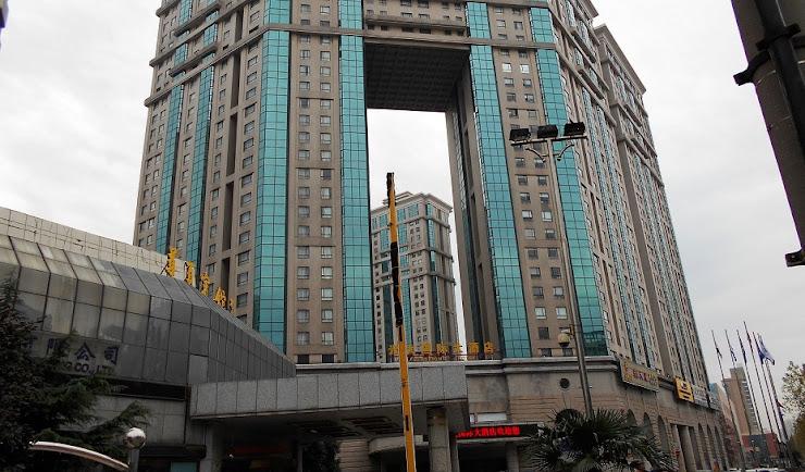 光大国際大酒店