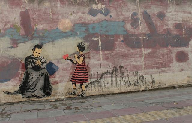 Уличные художники из Ирана. ICY и SOT 24