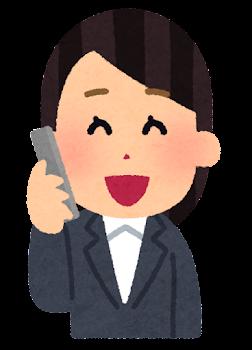 電話をする会社員のイラスト(女性・笑った顔)