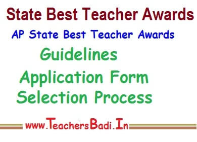 AP State Best Teacher Awards,Guidelines,Application form,Selection process