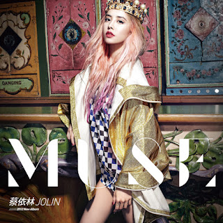[Album] Muse - 蔡依林Jolin Tsai