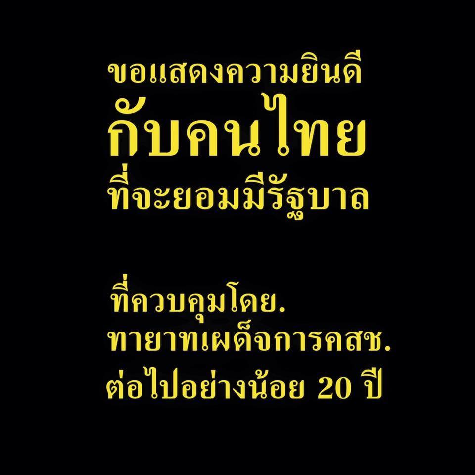 13925153_1054893237893629_6584690526211117679_n.jpg