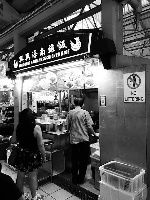 Heng Heng Hainanese Chicken Rice (興興海南鸡饭), Maxwell Food Centre