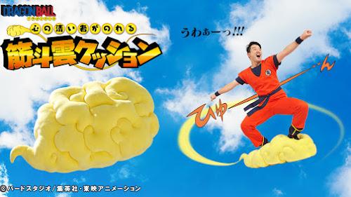 Conviértete en Goku comprando la nube voladora