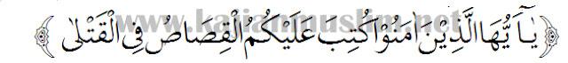 Surat Al-Baqoroh Ayat 178