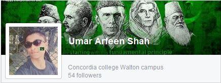 www.facebook.com/syedumararfeenshah