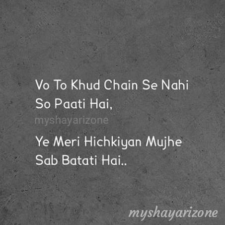 Pyar Bhari Hichkiyan True Love Shayari Lines in Hindi