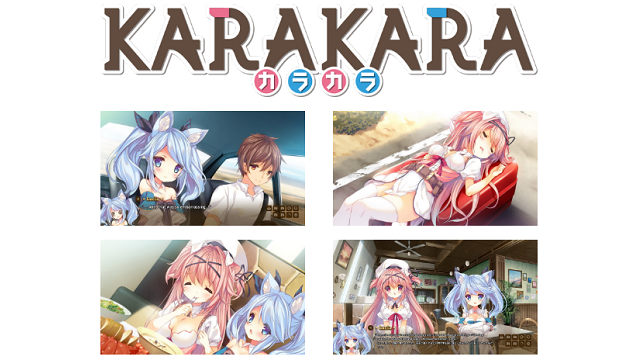 KARAKARA Free Download