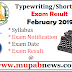TNDTE Typewriting Shorthand Exam Result 2018 February DTE Dote Result @ tntcia.com