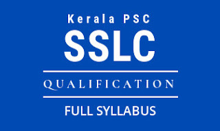 Kerala PSC SSLC Qualification Examination Full Syllabus