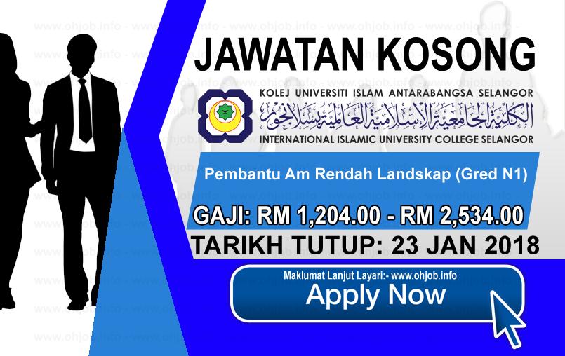 Jawatan Kerja Kosong Kolej Universiti Islam Antarabangsa Selangor - KUIS logo www.ohjob.info januari 2018
