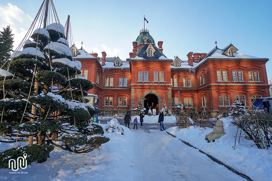 เที่ยว Sapporo 1 วัน : ทำเนียบรัฐบาลเก่าฮอกไกโด