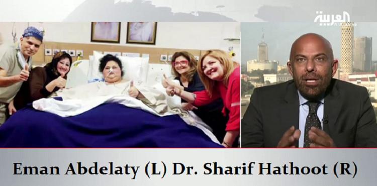 """عدم وجود علاج طبي متوفر في مصر """"أثقل امرأة في العالم"""" تبحث عن جراحة السمنة في الهند"""