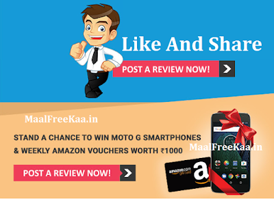 Review Get Free Moto G and Amazon Gift Card