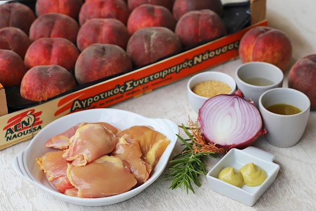 Υλικά για τη Συνταγή για Κοτόπουλο με Ροδάκινα