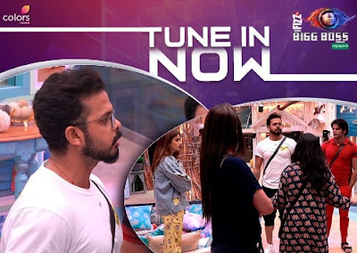Bigg Boss 12 Episode 04 18 September 2018 Salman khan Realty Show Hindi Video