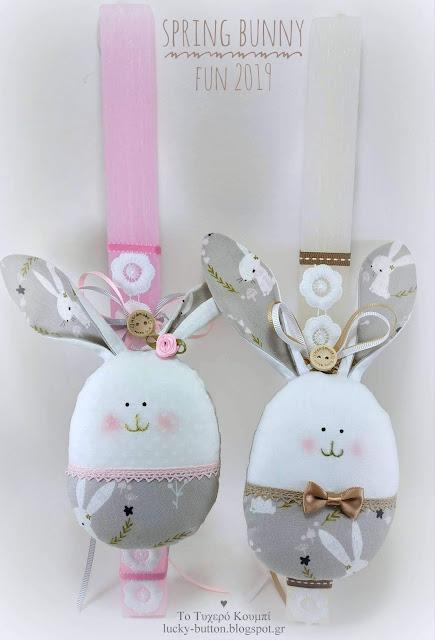 """Σε  ροζ ή εκρού κερί """"Spring bunny fun 2019""""  πασχαλινή λαμπάδα  για κοριτσάκι ή αγοράκι."""