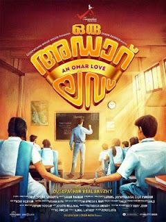 Manikya Malaraya Poovi – Oru Adaar Love Movie Song Lyrics